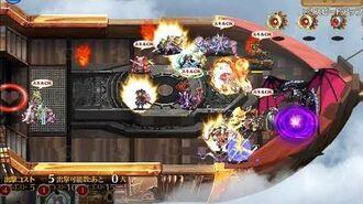 Millennium War Aigis - Supreme Ruler of the Sky (God-Tier EX) AFK v2