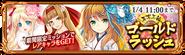 Banner goldrush22 frame