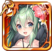 Maya (Swimsuit) Icon