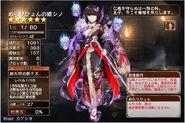 Shino lv 1