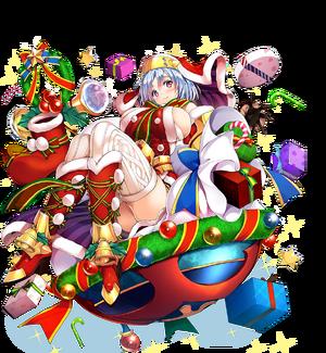 Ertel (Christmas) AW Render