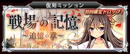 Banner sayo revival frame