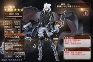 White Emperor max lv