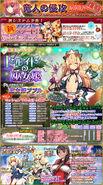 The Druid Miko Princess 1