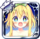 Shushu (Hot Springs) Icon