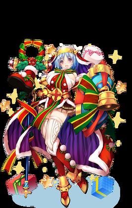 Ertel (Christmas) Render