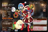 Alissa (Christmas) AW2 maxlevel