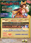 Geomancer and the CC revivalbanner