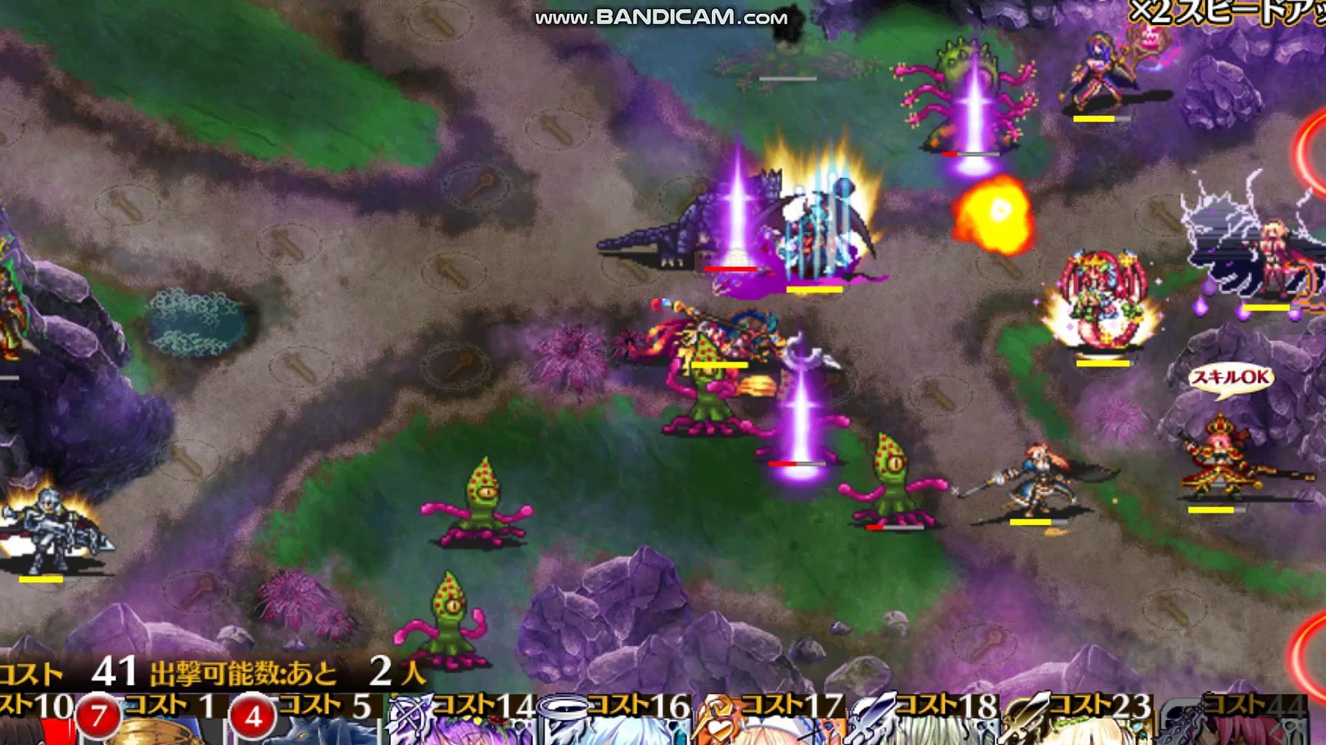 Majin Astaroth's Advent ~ Level 5