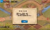 Crimsonmist jp