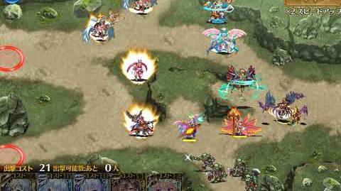 Maou Army Leaders Decisive Battle AFK with Angels