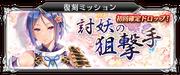 Banner aoba revival frame