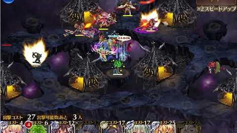 Millennium War Aigis DMM Plague Rats 4★(b)-0