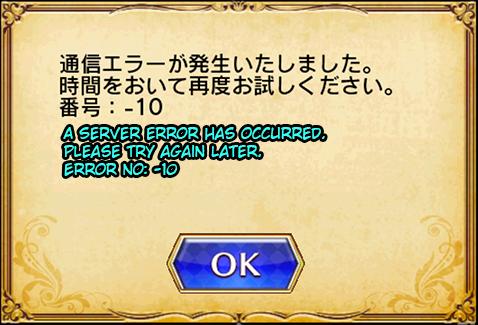 Error Server2