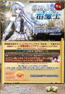 Imperial healer revival2