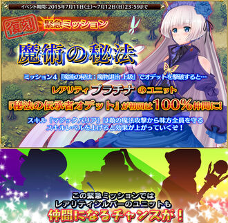 Mystic Sorcery Revival Banner2