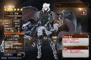 White Emperor lv 1