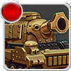 Battle Tank MKII Icon