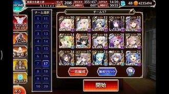Dark Guild the REBOOT EX afk