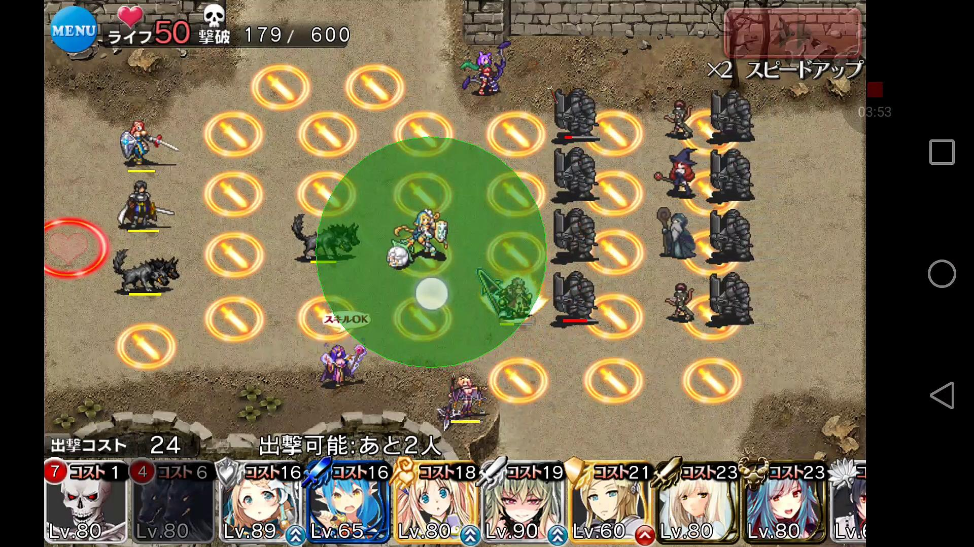 Millennium War Aigis JP - Katie's War Games
