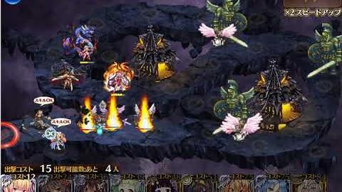 Millennium War Aigis DMM Heaven's Army Descends on Makai 4★