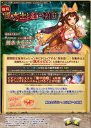 Geomancer and the CC revivalbanner2