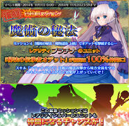 Mystic Sorcery Revival Banner1