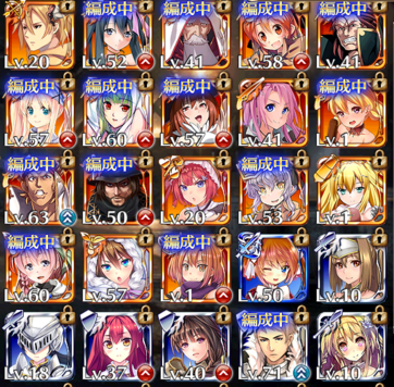Screenshot 2020-06-04 千年戦争アイギス R - FANZA GAMES(旧DMM GAMES R18)(7)