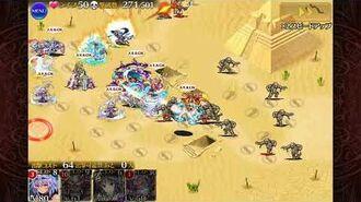 猛き戦象と激戦の熱砂 神級EX Fierce War Elephants and the Heated Battle of the Sands 501-0