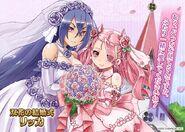 Rikka bride preview