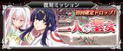 Banner kagura revival frame