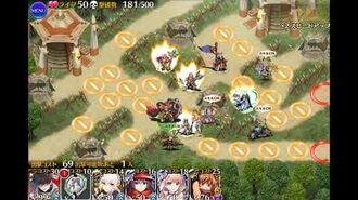 オーク勇者の挑戦状 Orc Hero's Challenge Amon Amarth BGM