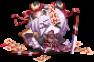 Chibi Shu-Xian Death Sprite