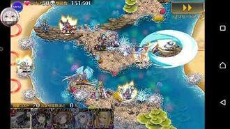 群青の珊瑚礁 God EX (13 Imperials) AFK
