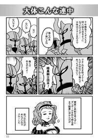 安 - 【再販予定】新刊告知【間もなく消します】 02