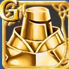 ゴールドアーマー