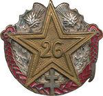 Image illustrative de l'article 26e régiment d'infanterie