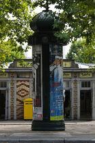 Colonnes Morris in Paris