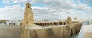 View Great Mosque of Kairouan
