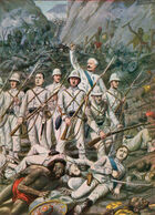 Battle of Dogali, 1887