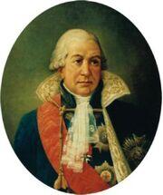 Général Louis Auguste Juvénal des Ursins d'Harville