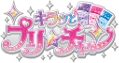PriChan wordmark