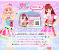Aikatsu pass play set campaign