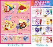 Lineup menu