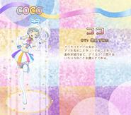 Coco s2 profile
