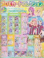 Aikatsu! Friends Style 2 Scan