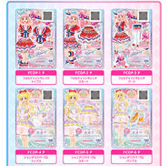 Cardset mybestcoord pack img 01