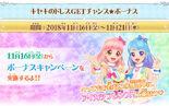 News 070 1115 img 01