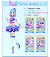 Clear Blue Unison Coord