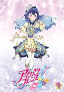 DVD Vol 7 Cover